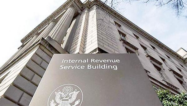 فیلتر مالیاتی عدالت یارانه