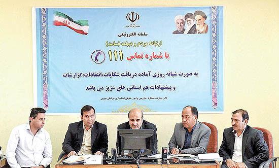 اتصال 25 شهر و 292 روستای خراسان جنوبی به شبکه گاز 