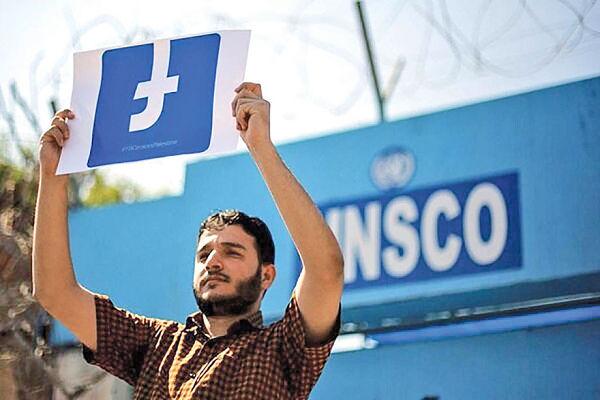 نیمی از کارمندان فیسبوک دورکار میشوند