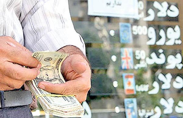 گران فروشی در بازار ارز