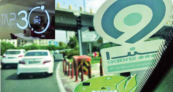 تغییر مسیر بازار تاکسیهای اینترنتی