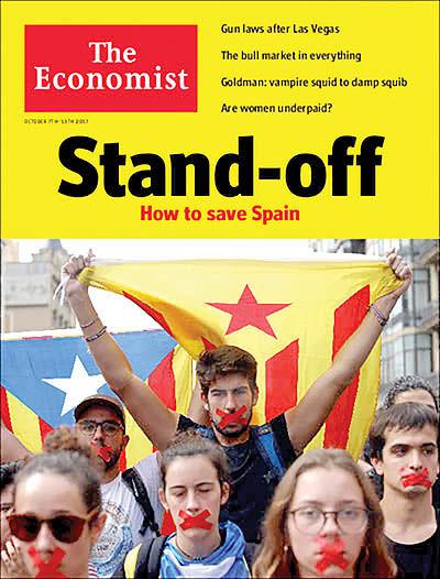 بنبست کاتالونیا