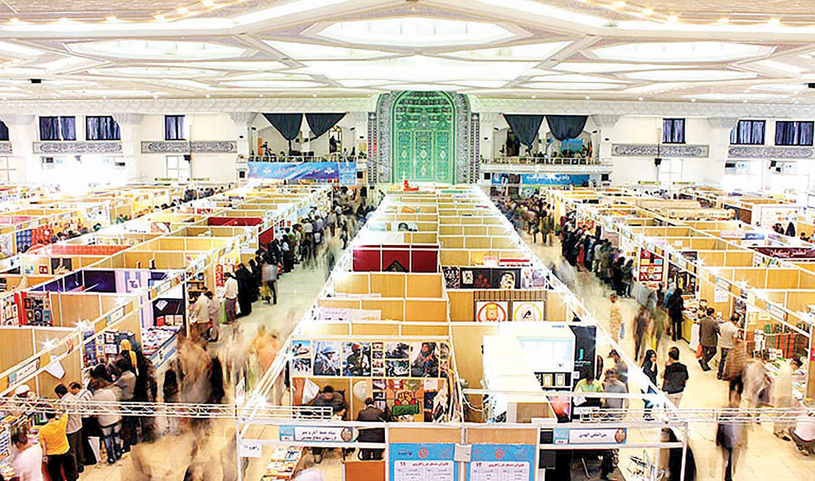 برپایی نمایشگاه کتاب آینده در مصلای امامخمینی(ره)