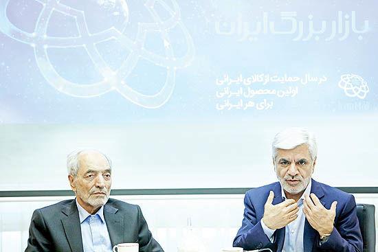 رقیب دوبی در غرب تهران