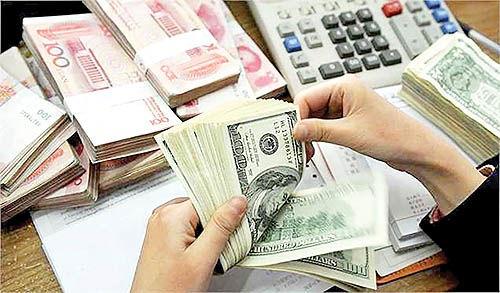 دلایل تلاطم ارزی از نگاه بانک مرکزی