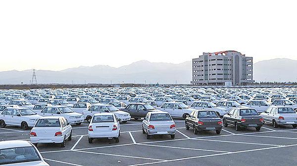 شارژ قیمت خودرو از دو منبع