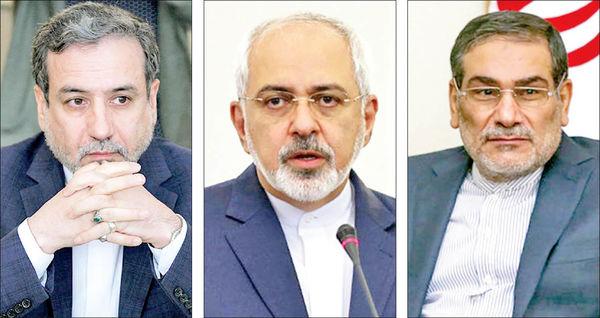 واکنش مقامات ایران به نشست  لهستان