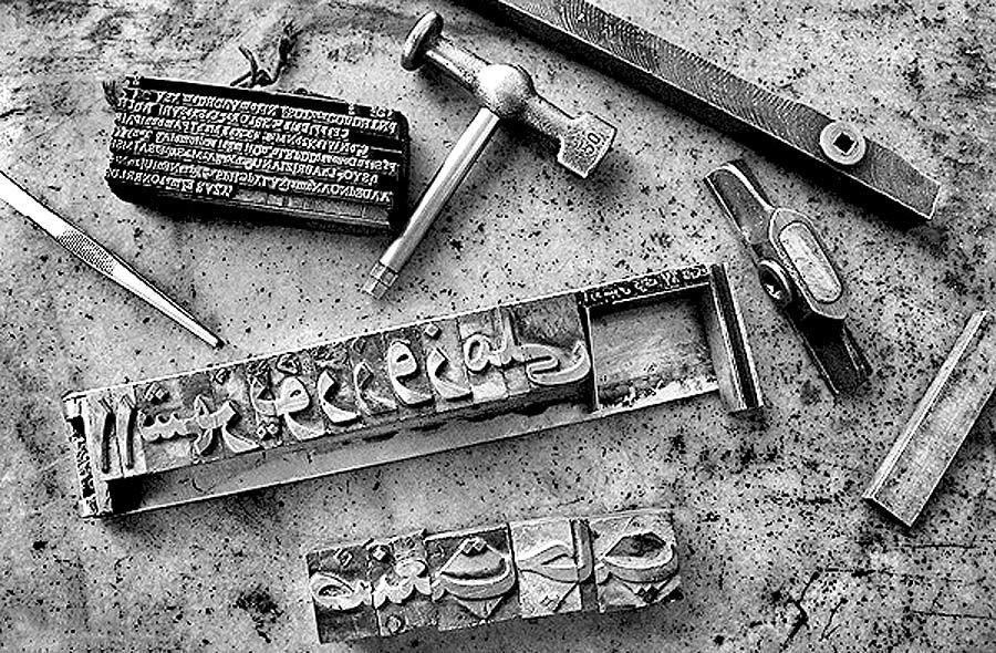 تاریخچه مختصر تولید کتاب به زبان فارسی